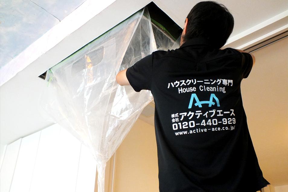 家庭用天井埋込エアコン(1方向~4方向)