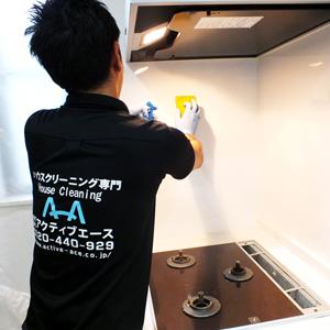 在宅丸洗いクリーニング