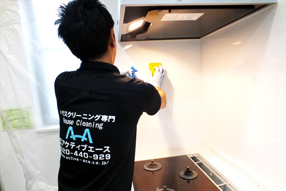 在宅丸洗い清掃01